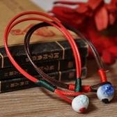 陶瓷手鍊-大方百搭生日母親節禮物女串珠手環2色73gw60【時尚巴黎】