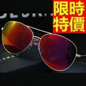 太陽眼鏡 偏光墨鏡(單件)-時髦隨意自信質感歐美防紫外線6色55s18【巴黎精品】