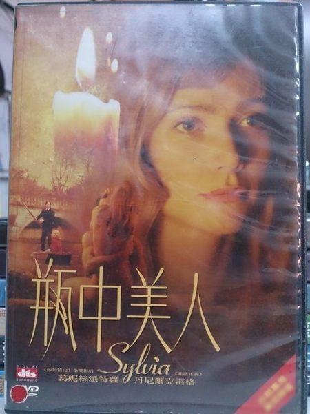 挖寶二手片-Y82-004-正版DVD-電影【瓶中美人】-葛妮絲派特蘿 丹尼爾克雷格 傑瑞德哈里斯 布萊絲丹