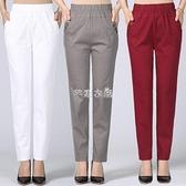 中年女褲春寬鬆純棉褲媽媽鬆緊腰休閒褲中老年婦女全棉外穿長褲 快速出貨