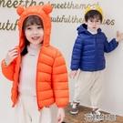 兒童羽絨外套清倉棉衣小孩冬裝衣服寶寶輕薄兒童羽絨棉外套男女小童 快速出貨
