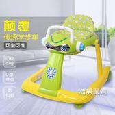 降價最後兩天-學步車學步車6/7-18個月嬰兒幼兒寶寶男孩女孩兒童防側翻多功能手推可坐3色xw
