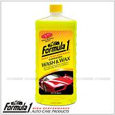 【愛車族】Formula1 高科技棕櫚光澤洗車精(中)