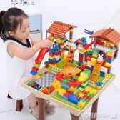 積木 兒童玩具 兼容樂高積木桌玩具拼裝男孩子1-2女孩3-6周歲兒童多功能積木桌子 全館免運