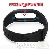 小米手環帶 小米手環2腕帶 2代替換帶錶帶環帶光感防水防丟二代金屬真皮腕帶3 城市科技