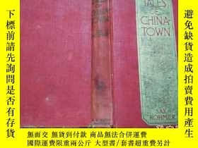二手書博民逛書店【罕見】TALES OF CHINATOWN 唐人街的故事【19