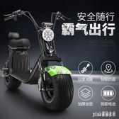 小哈雷電動車雙人電瓶車大坐墊寬胎摩托車可拆卸鋰電踏板車男女式 js9597『Pink領袖衣社』