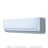 (含標準安裝)華菱變頻分離式冷氣23坪DTS-140KIVS/DN-140KPIVS