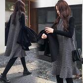 套裝 微胖妹妹大呎碼女秋裝遮肚連衣裙胖mm2018新款遮肉減齡洋氣套裝顯瘦 {優惠兩天}