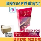 Fulex夫力士櫻花 超薄保險套 (一盒12入) 4.8 (配送包裝隱密出貨) 台灣製