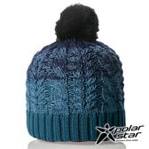 【PolarStar】女 漸層編織保暖帽『藍』P18604 羊毛帽 毛球帽 素色帽 針織帽 毛帽 毛線帽 帽子