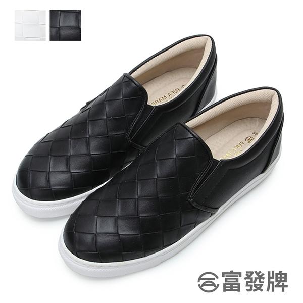 【富發牌】編織紋拼接懶人鞋-黑/白 1BW64