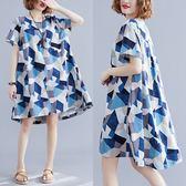 洋裝 連身裙幾何印花大擺裙棉布寬鬆中大尺碼休閒中長款洋氣碎花連衣裙