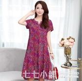 洋裝氣質純棉綢闊太太連身裙夏中長款大碼洋氣40一50歲人造棉媽媽裙子