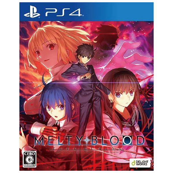 PS4 現貨 月姬格鬥 逝血之戰:Melty Blood TYPE LUMINA 日版 有中文