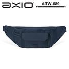 24期零利率 AXIO Trooper Waistbag 3.5L 萊卡胸/腰兩用包 (ATW-689)
