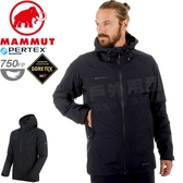 Mammut長毛象 1010-26470-0052黑 男Gore-Tex防水透氣外套 Convey 3 in 1 HS機能雨衣/羽絨衣