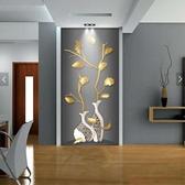 壁紙 發財樹黃金樹玄關過道背景牆壁畫黃金葉酒店賓館現代牆紙壁畫