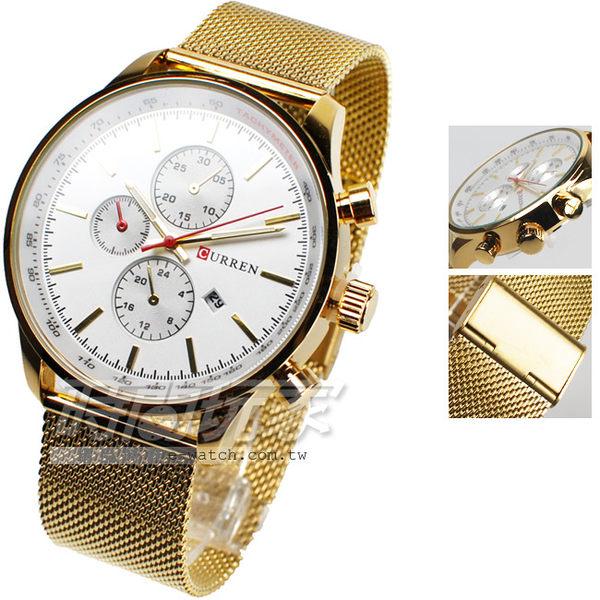 CURREN 城市三眼造型 米蘭錶帶 日期顯示窗 男錶 金色 CU8227米蘭金