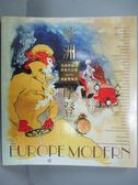 【書寶二手書T1/歷史_YGT】歐洲摩登:美感與速度的現代記憶_辜振豐