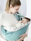 嬰兒背帶外出簡易新生兒背巾寶寶前抱式嬰幼...