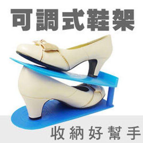 Qmishop 鞋材 日韓收納魔法 可調式收納鞋架 收納幫手 空間倍增 【S46】