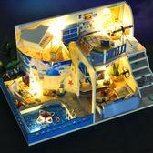 diy小屋閣樓別墅手工制作迷你小房子模型拼裝玩具創意生日禮物女 年貨必備 免運直出