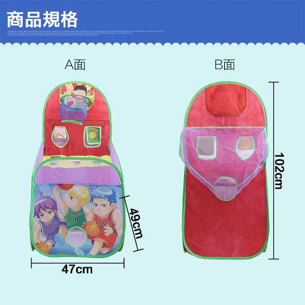 ※互動款 彩球折疊遊戲球屋/玩具/籃球屋/遊戲球/塑膠球/摺疊/投籃/親子互動/兒童/趣味
