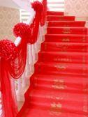 紅紗裝飾 結婚用品大全婚慶樓梯扶手裝飾婚房佈置套裝新房拉花紗幔婚禮紅紗【美物居家館】