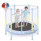 美國樂跳圓形蹦床彈簧護網兒童家用室內外蹦極彈跳床玩具 每日下殺NMS快速出貨