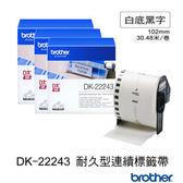 brother 原廠連續型標籤帶 DK-22243 ( 白底黑字 102mm ) 3捲入
