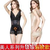 連體塑身衣 薄款后脫塑身連體衣收腹束腰無痕產后內衣