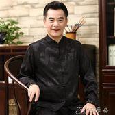 中國風中老年人唐裝男長袖中式服裝爸爸裝上衣老人衣服爺爺裝 卡卡西