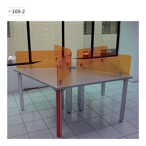 辦公桌 (隔間/鋁合金鋼腳) 169-2 (請來電詢價)