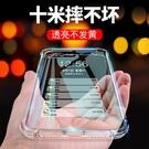 柏奈兒蘋果8手機殼蘋果7保護套iphone7plus軟硅膠軟殼 滿天星