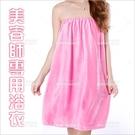 儷品 粉色美容衣(毛巾料)[13939]美容考試練習乙丙級/美容師專用浴衣浴裙/SPA圍裙