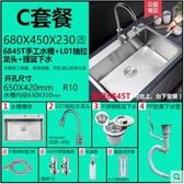 韋普304不銹鋼4MM廚房手工大水槽單槽洗菜盆吧台陽台洗碗池洗衣槽【C套餐】