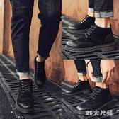 秋季布洛克馬丁靴男英倫風復古男靴子男士高幫雕花皮鞋工裝短靴男LXY4059【MG大尺碼】