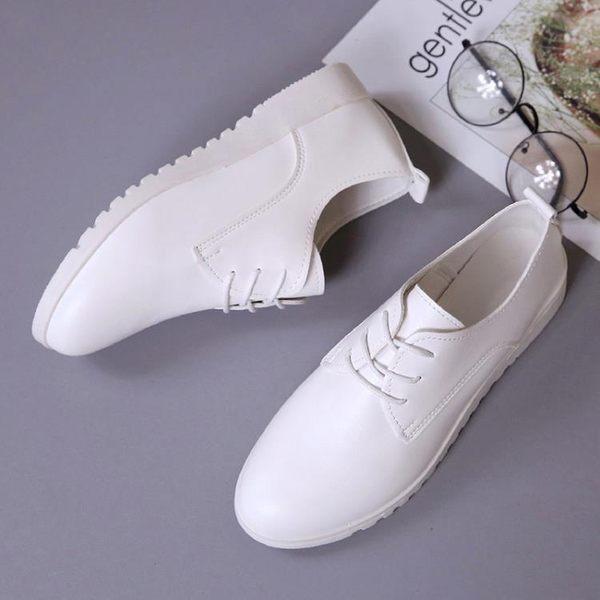 韓版小白鞋女百搭春夏季女鞋繫帶小皮鞋休閒平底低跟單鞋 奇思妙想屋