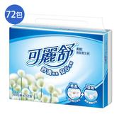 可麗舒柔韌抽取衛生紙100抽*72包(箱)【愛買】