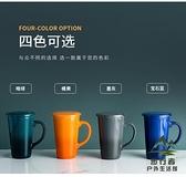 帶蓋勺陶瓷杯馬克杯男女茶杯大容量家用水杯【步行者戶外生活館】