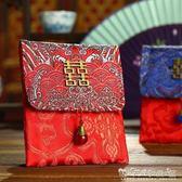 創意中國風結婚1-5千元布藝雙囍紅包袋利是封婚慶用品織錦緞紅包 晴天時尚館