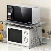 不銹鋼廚房置物架微波爐架2層 電飯煲雙層烤箱架調料台面收納用品igo    西城故事