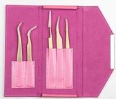 磁扣款優質睫毛夾子收納盒 睫毛紋繡工具盒 鑷子盒 工具包 收納包 Nails Mall