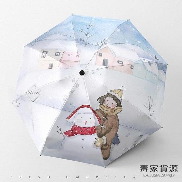 太陽傘防曬防紫外線晴雨兩用5折疊便攜口袋遮陽傘【毒家貨源】