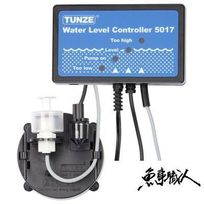 Tunze 德國【紅外線雙感自動補水器 (3155)】魚事職人