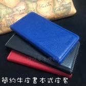 OPPO R9 (X9009) 5.5吋《簡約牛皮書本式皮套》隱扣手機皮套手機殼保護套真皮皮套真皮手機套保護殼