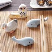 筷子籠卡通陶瓷筷子架 廚房餐具筷子托筷枕家用筷托放勺子的架子 3款可選