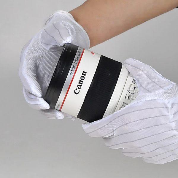 又敗家@Dustgo抗靜電專業手套抗靜電手套專業防滑手套導電纖維手套攝影器材修理手套珠寶手套