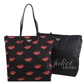 茱麗葉精品【全新現貨】PRADA 1BY300 紅唇印尼龍皮飾邊托特包兩件組.黑紅